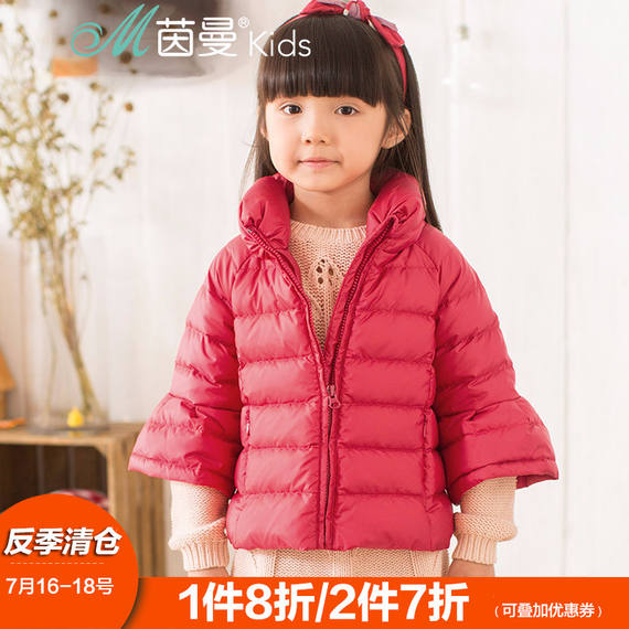 F Yinman children's clothing autumn and winter new big girls short paragraph stand collar eight sleeves warm down jacket 3863122119