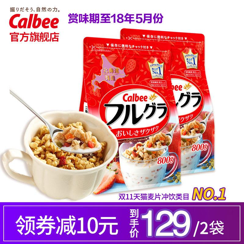 卡乐比株式会社北海道富果乐水果麦片800gX2袋 麦片早餐冲饮即食