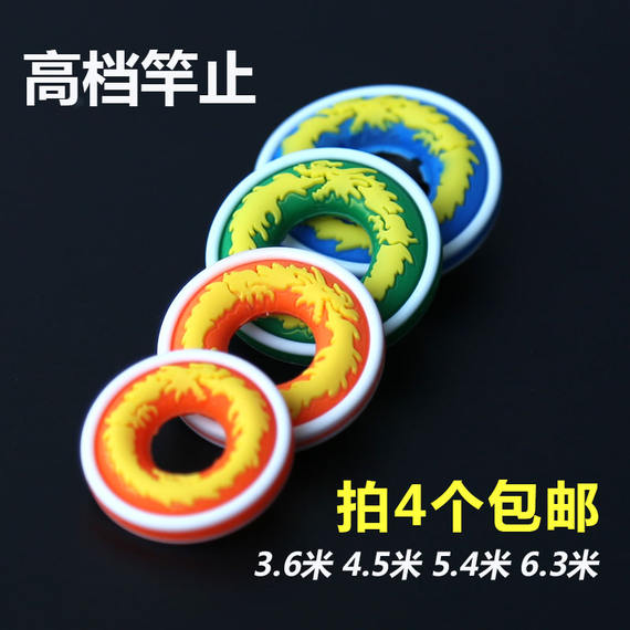 High-grade rubber 竿 anti-slip O-ring handcuffs Silicone fishing rod rod fishing angling