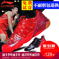 Li Ning official website flagship genuine badminton shoes men's shoes super light professional training sports shoes men breathable