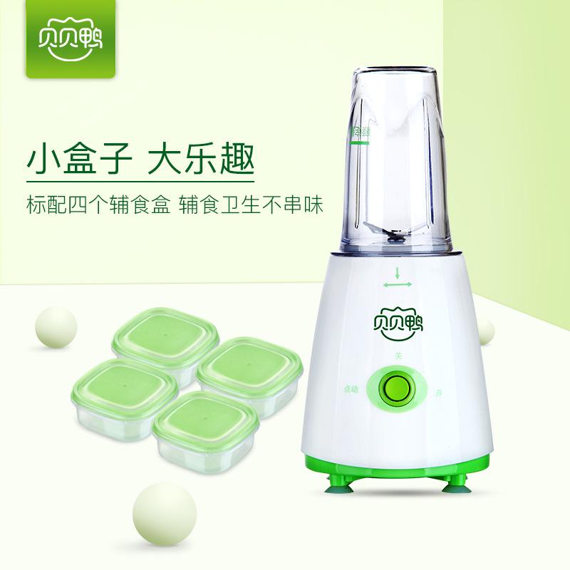 贝贝鸭辅食机调理机宝宝辅食料理机婴儿食物研磨器搅拌机A11D包邮