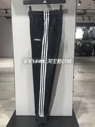 夏Adidas阿迪达斯女运动透气小脚收口长裤DP2377 DY8696 DY8698