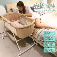 Crib foldable cradle bed portable newborn multifunctional comfort BB bed with mosquito net baby shake bed