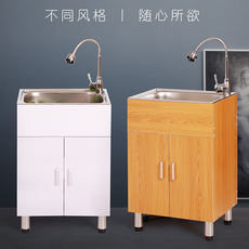 304 stainless steel sink laundry cabinet sink balcony kitchen sink cabinet floor sink cabinet bathroom cabinet combination