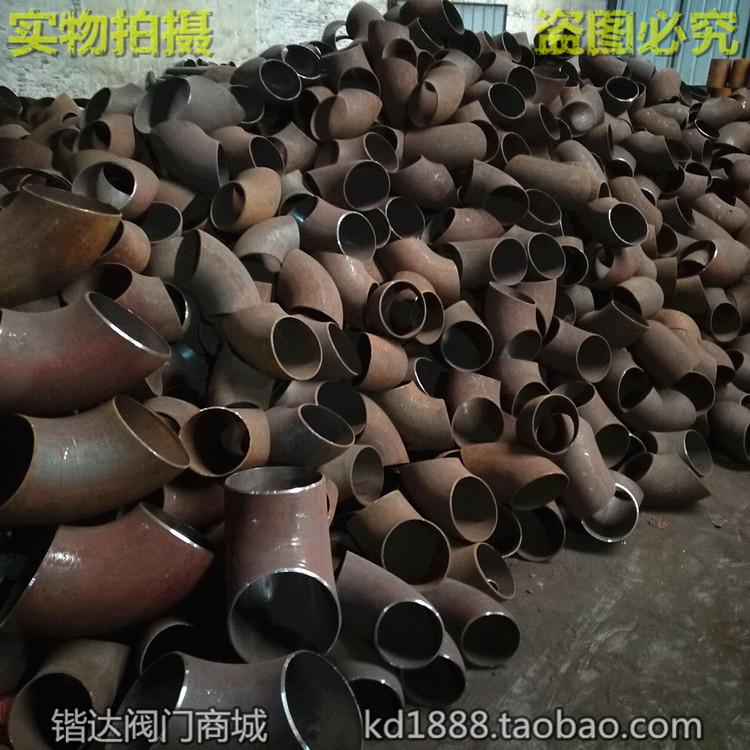 碳钢焊接弯头90度 冲压直缝弯头1寸2寸3寸4寸DN25 40 50 80 100