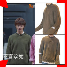 New Meteor Garden Hanazawa Guanhong with the sweater Hong Kong trend trend round neck men's straight jacket fake two-piece knitting