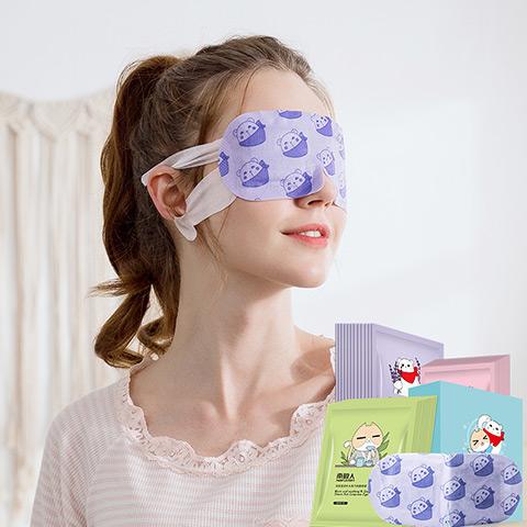 南极人蒸汽热敷眼罩女男睡眠发热护眼缓解眼疲劳眼贴近视黑眼圈