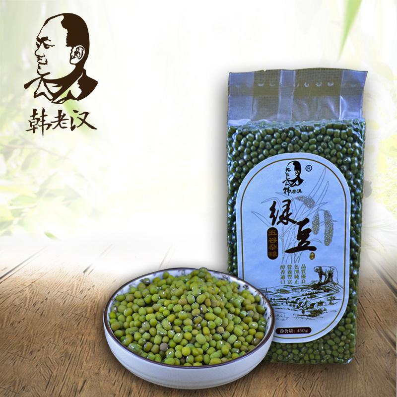 韩老汉17年农家自种五谷杂粮粗粮绿豆芽绿豆粥真空包装450g