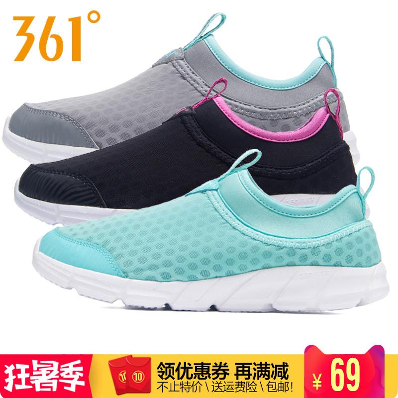 361度女鞋网面运动休闲鞋网面夏季361一脚蹬透气懒人鞋581724417