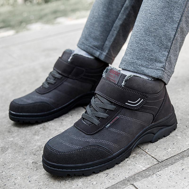 健步鞋中老年足力健防滑软底老人棉鞋加绒保暖高帮爸爸鞋冬季新款
