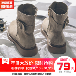 2018新款平底女靴春秋单靴复古chic马丁靴子高帮低跟侧拉链沙漠靴