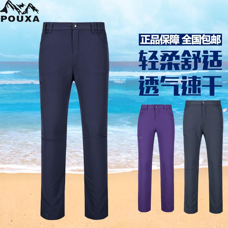 普夏冲锋裤男女正品夏季薄款速干透气弹力户外跑步健身长裤子A361