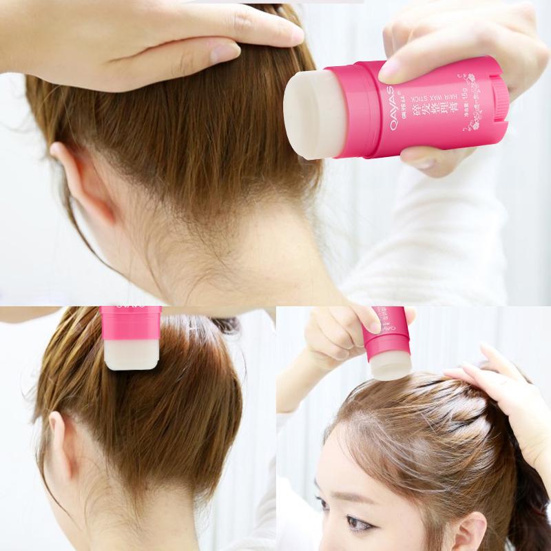 小碎发整理膏清爽不油腻毛躁头发防毛躁毛发固定发蜡棒女碎发神器
