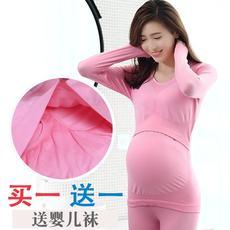 Pregnant women Qiuyi Qiuku suits breastfeeding stomach lift body slim thin section warm inside pajamas postpartum feeding month clothes