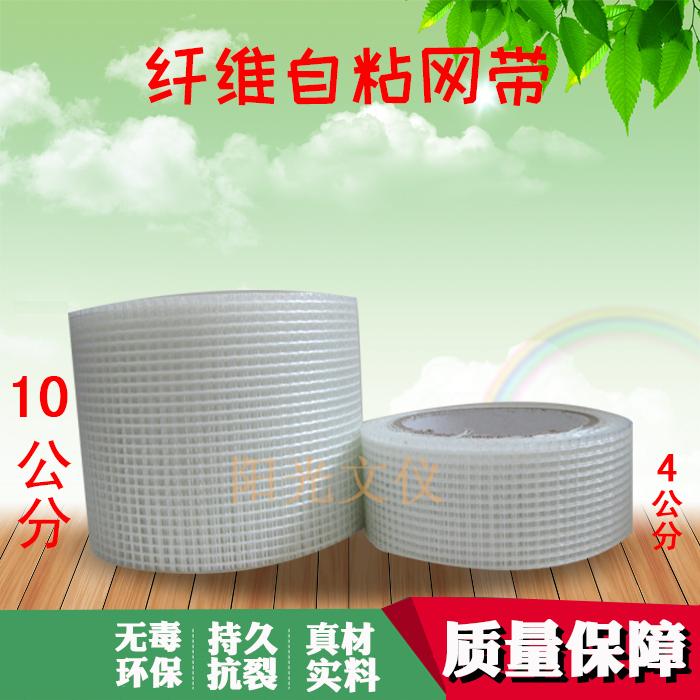 PUR胶水装帧布玻璃纤维带胶书刊网格布装订用料上浆书脊自粘布防