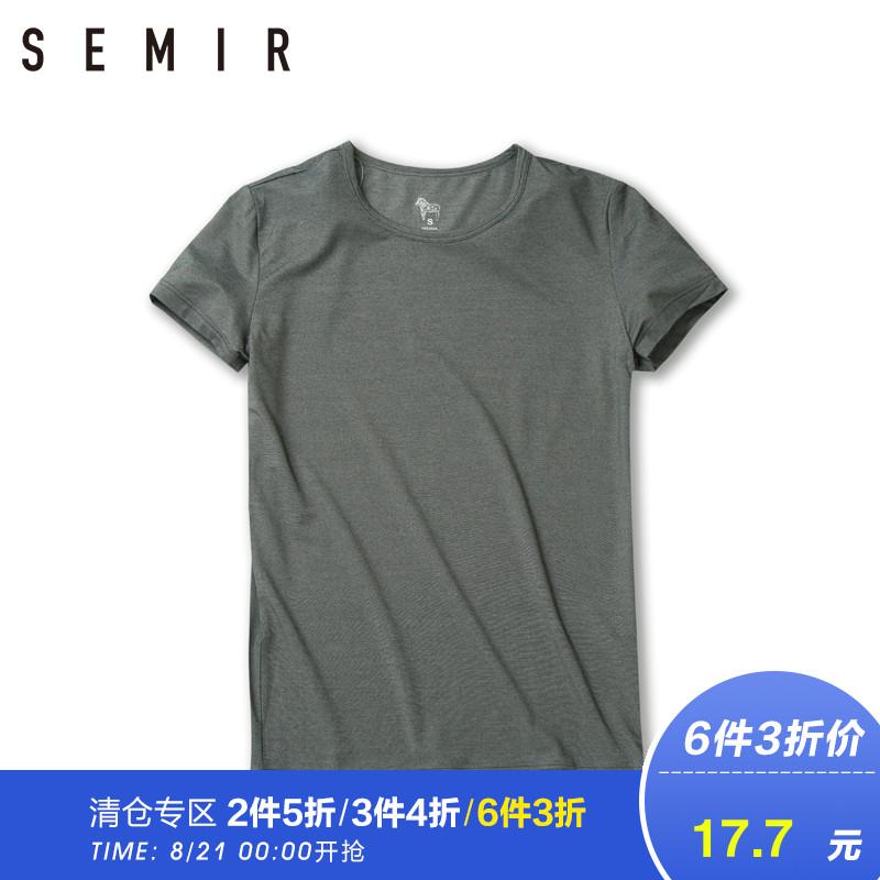 森马T恤男莫代尔家居短袖清爽透气打底内衣常规男士汗衫