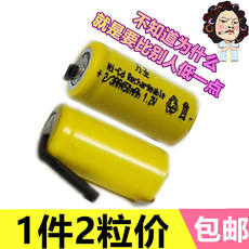 Flying Branch razor battery 1.2V Superman FS829fs828flyco rechargeable battery original
