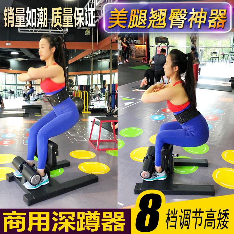 家用深蹲机腿部肌肉训练器材姑娘蹲健身练小腿屈伸勾腿机倒蹬辅助