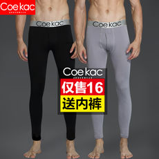 Men's Qiuku single thin section youth leggings wool underwear pants Slim warm pants plus velvet thickening increase autumn and winter