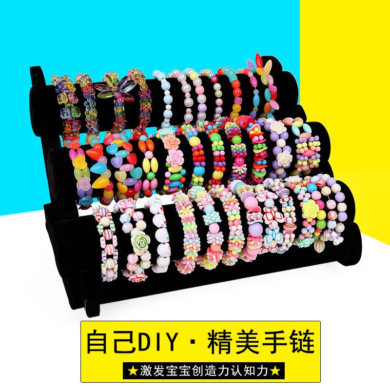 玩具餐盘儿童珠子穿女孩女童项链手链diy串珠v玩具手工高档材料图片