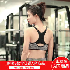 [79 yuan 2 pieces] running fitness yoga exercise without steel bra underwear bra shockproof vest AA