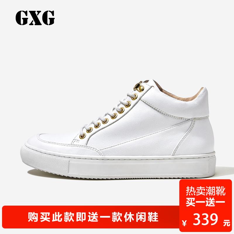 [惠]GXG男鞋冬季保暖高帮靴2017韩版潮时尚休闲靴鞋子173850036
