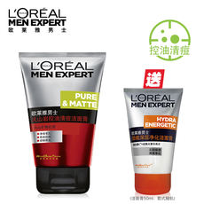 L'Oreal men cleanser male volcanic rock cleanser cleansing oil control acne acne skin care cosmetics