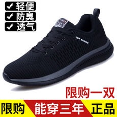 Autumn men's shoes cotton shoes black casual shoes men's shoes sports shoes 2018 new tide shoes old Beijing cloth shoes men