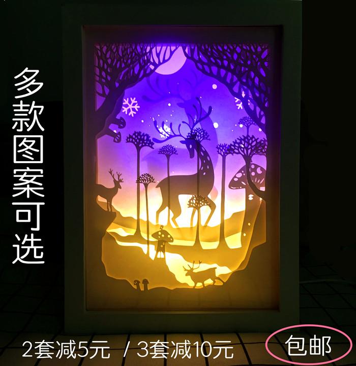 光影纸雕鹿 立体卧室温馨装饰小夜台灯箱创意手工DIY材料送礼物品