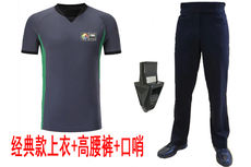 New FIBA/NBA basketball referee clothing suit Referee clothing shirt + referee clothing pants + whistle