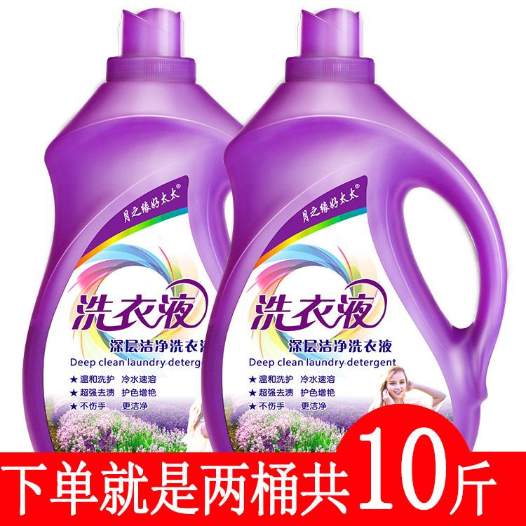 促销组合装2瓶足10斤好太太洗衣液薰衣草香味持久手洗机整箱批