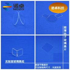Laboratory ordinary glass piece / soda lime glass substrate thickness 0.1mm-3mm various shape size customization