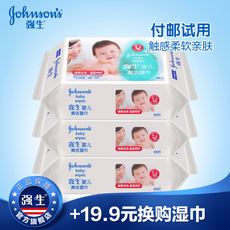 +19.9 Redemption Dressing Johnson & Johnson Baby Cleansing Wipes 80 Pieces*3
