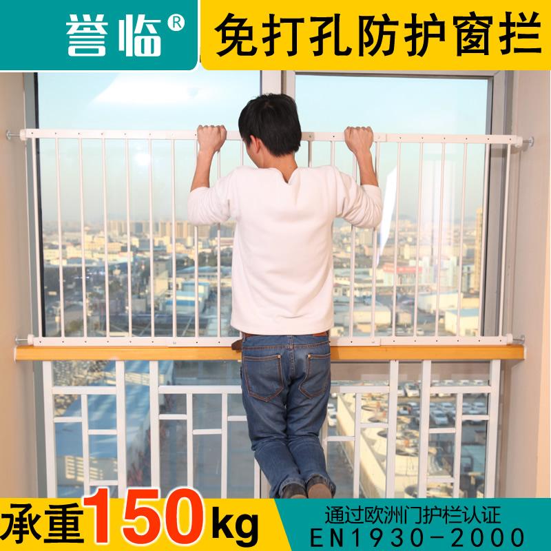 誉临儿童窗户安全护栏防护栏防护窗阳台飘窗高层栏杆免打孔防盗窗