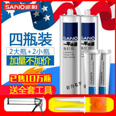 US three and quick dry-resistant nail-free waterproof mildew liquid transparent nail seal structure silica glass plastic white