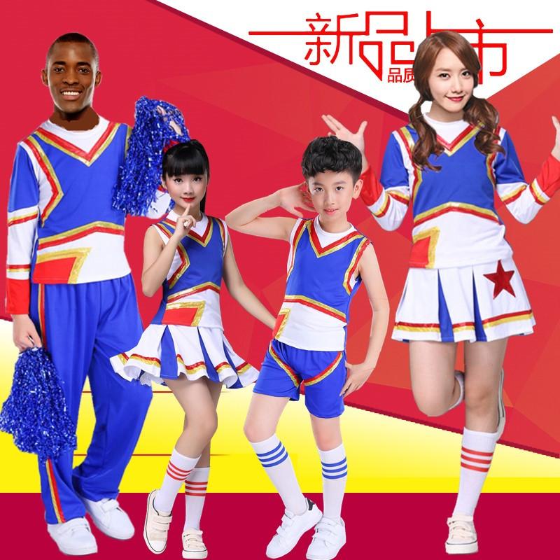 儿童啦啦操服装男女校园运动会啦啦队服装长袖团体操拉拉队服装