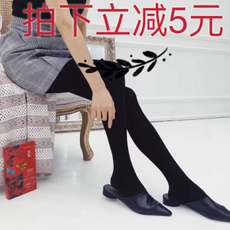 Secret crown secret crown thin legs stockings 110D thin section spring and autumn slimming hip shaping 1600D thick