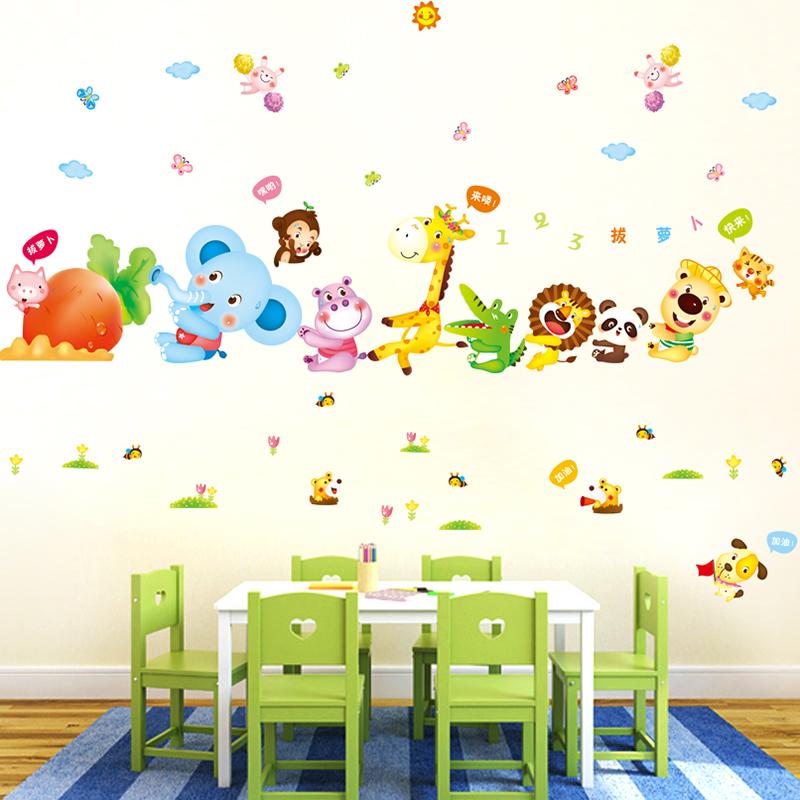 卡通儿童房间幼儿园墙面装饰教室布置墙贴纸宝宝房可移除贴画自粘