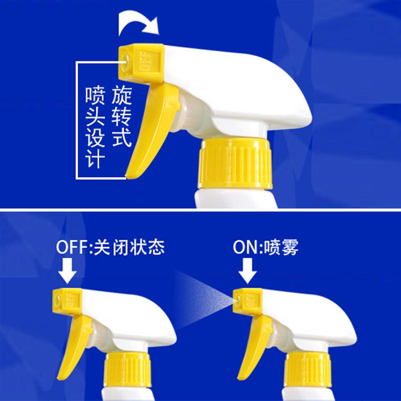 布艺沙发电地热毯干洗剂毛绒布娃娃羊毛毯专用免水洗强力清洗剂