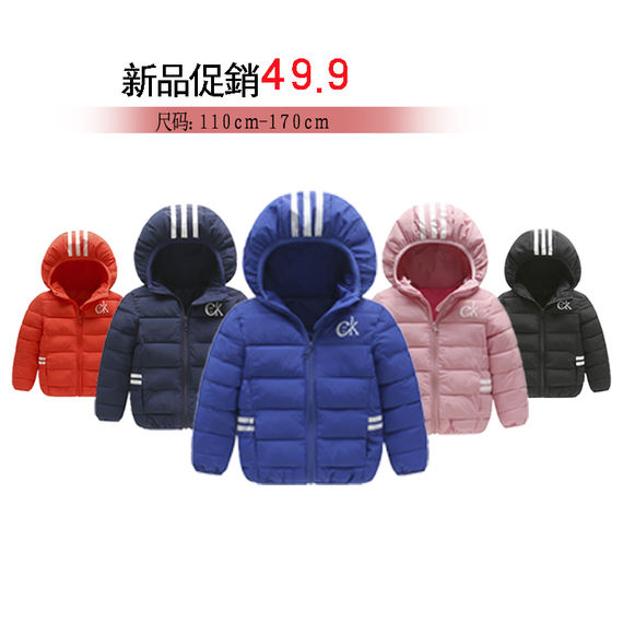 2018 new autumn and winter children's cotton clothes boys and girls cotton children's lightweight down jacket cotton short baby jacket