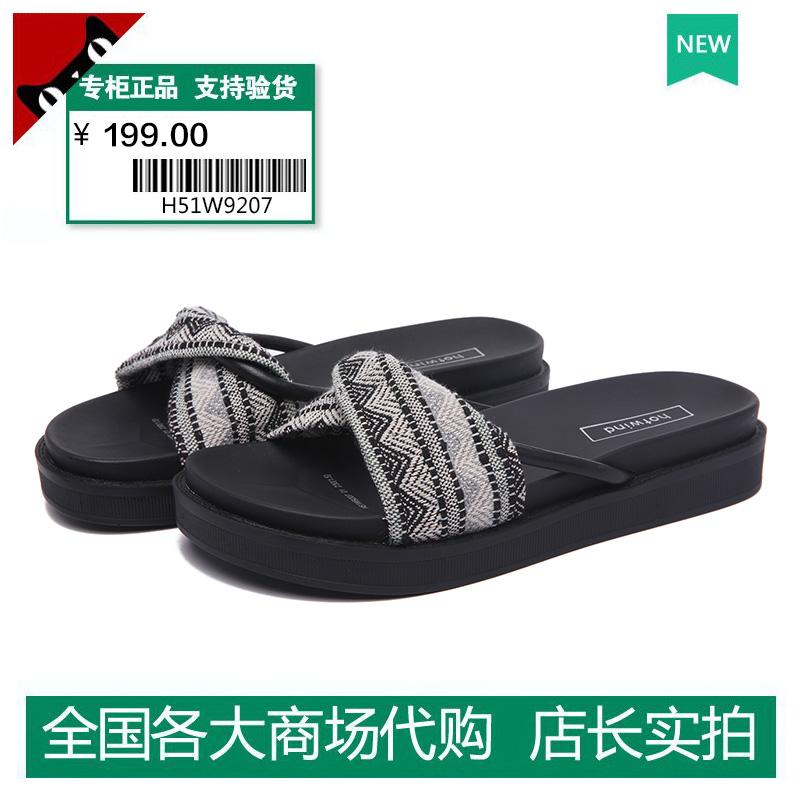 2019夏季新款热风平时尚厚底松糕凉拖鞋女中跟休闲平底鞋H51W9207