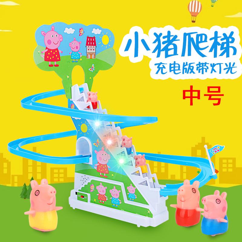 抖音同款小猪佩琪爬上楼梯儿童玩具佩奇猪电动滑滑梯轨道车玩具