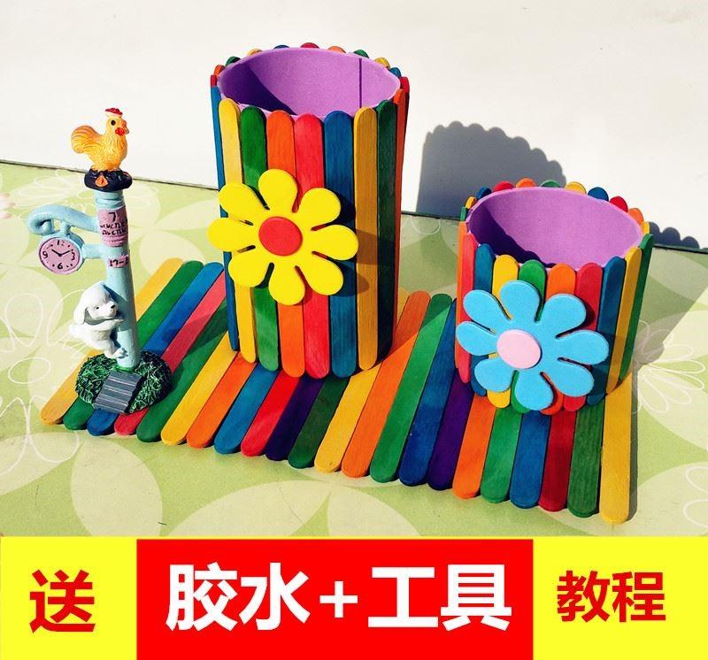雪糕棒diy手工制作模型笔筒 儿童益智玩具 幼儿园亲子活动材料包