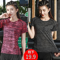 Cationic quick-drying t-shirt men and women running short-sleeved couple thin section round collar loose thin breathable yoga clothing