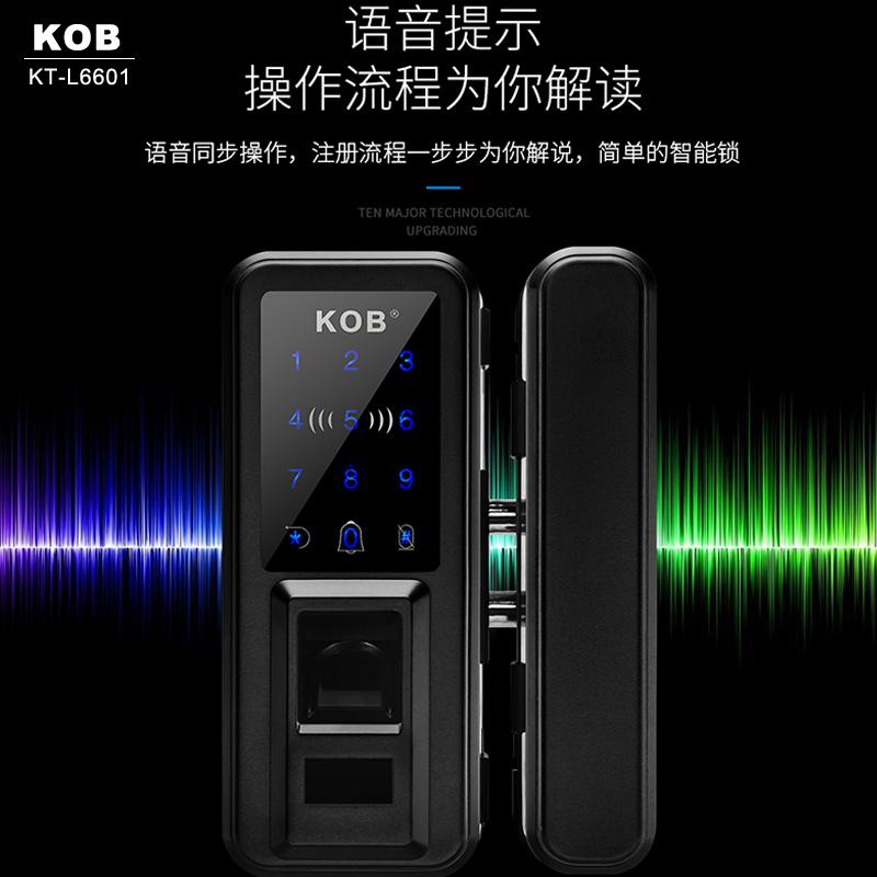 KOB玻璃门指纹锁免开孔布线办公室密码锁智能门禁锁玻璃门电子锁