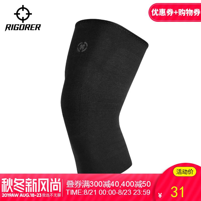 准者新款护膝运动装备男女保暖健身跑步足球骑行户外登山护具篮球