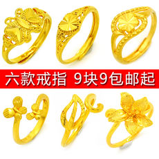 9 9 9 24k gold plated open ring gold plated 999 to send mom for a long time does not fade Vietnam authentic sand gold