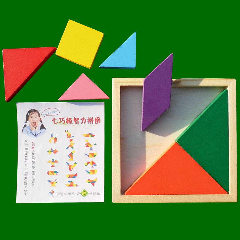彩色七巧板 幼儿园小学生木质益智早教玩具 木制儿童智力拼图图片