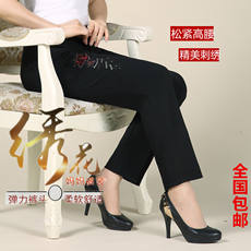 Summer thin section middle-aged elastic band loose casual trousers solid color pants grandma loaded ice silk pants old pants
