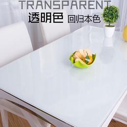 软玻璃PVC透明桌布防水防烫防油免洗塑料餐桌垫茶几垫水晶板定制